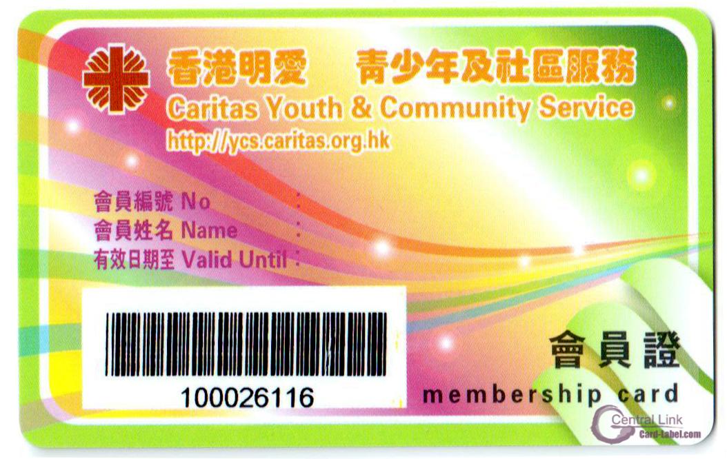 Caritas-Member-card