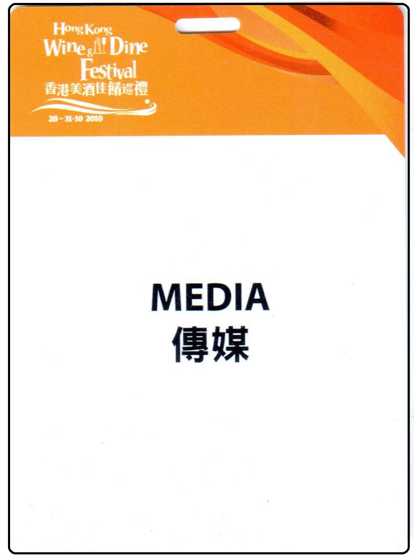 name-badge-4