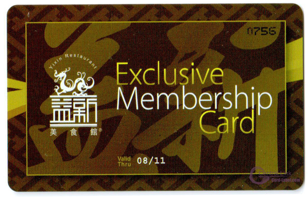 Exclusive-Member-card-front